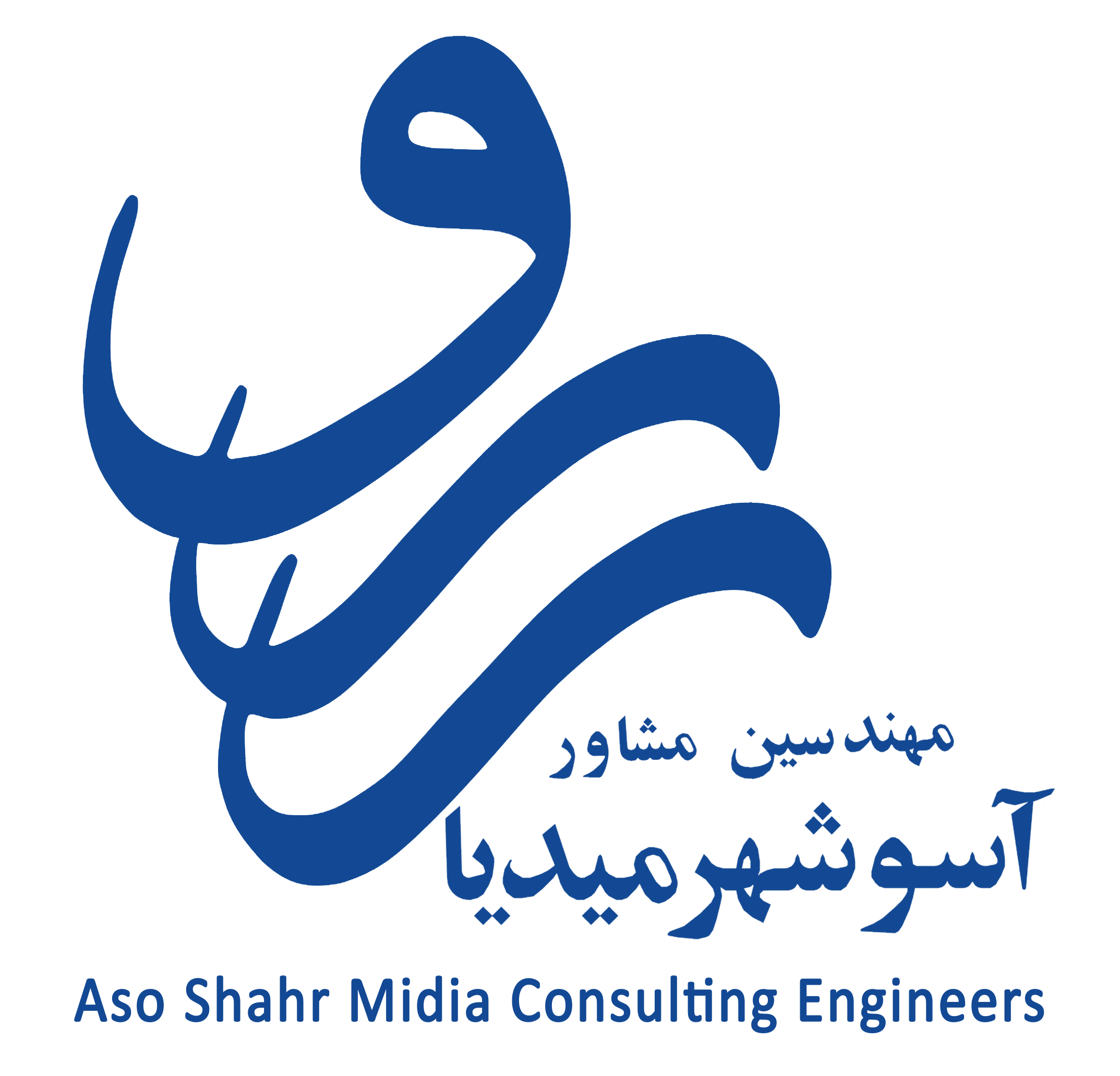 Aso Shahr Consulting Engineers